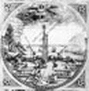 Trecerea la calendarul gregorian