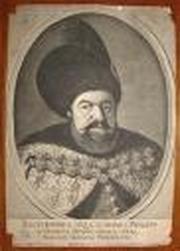 Se incheie prima domnie a lui Vasile Lupu