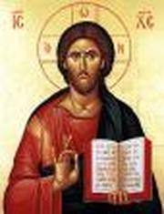 Mars al lui Iisus