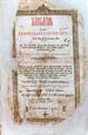 Biblia in limba romana