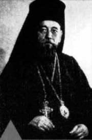 Irineu Mihalcescu
