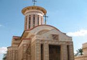 Asezamantul Romanesc de la Ierihon