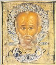 Rugaciune catre Sfantul Ierarh Nicolae