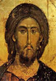 Rugaciune pentru citirea cu folos a Sfintei Scripturi