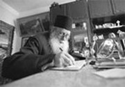 Traditia patristica si dialogul dintre stiinta si teologie