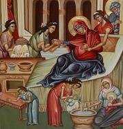 Nasterea Maicii Domnului - Sfanta Maria Mica