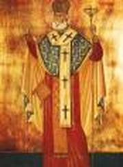 Slujba Sfantului Mucenic Antim mitropolitul Ungro-Vlahiei
