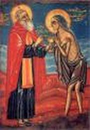 Canonul Cuvioasei maicii noastre Maria Egipteanca