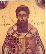 Sfantul Grigorie Palama, Arhiepiscopul Tesalonicului