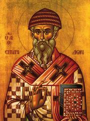Pomenirea Sfantului Spiridon al Trimitundei