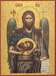 Sfantul Ioan, Inaintemergatorul si Botezatorul Domnului