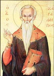 Sfantul, sfintitul Mucenic Haralambie