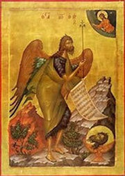 Intaia si a doua aflare a cinstitului cap al Sfantului Prooroc, Inaintemergatorul si Botezatorul Ioan