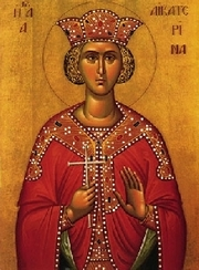 Viata si patimirea Sfintei Mucenite Ecaterina