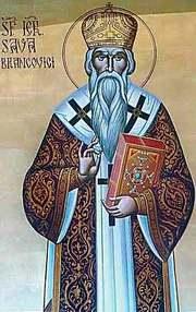 Sfantul Sava Brancovici, mitropolitul Transilvaniei