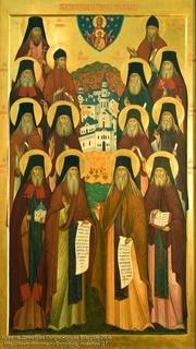Sfantul Leon de la Optina