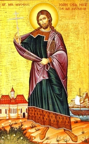 Sfantul Mucenic Ioan cel Nou de la Suceava