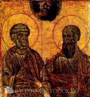 Sfintii Apostoli Petru si Pavel - asemanari si deosebiri