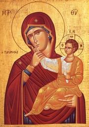 Alegerea, pregatirea si umplerea de har a Sfintei Fecioare Maria