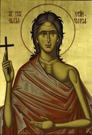Duminica Mariei Egipteanca