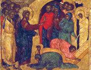 Invierea lui Lazar