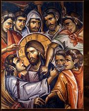 Trebuia tradat Iisus?