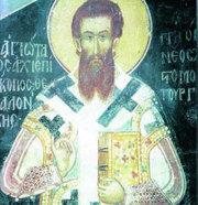Sfantul Grigorie Palama si teologia transfigurarii