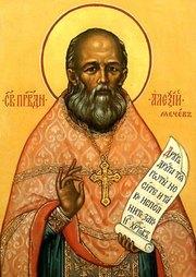 Frica de Dumnezeu - Sfantul Serghie Meciov