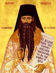 Acatistul Sfantului Serafim Rose din Platina
