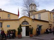 Biserica Sfanta Eufimia din Calcedon