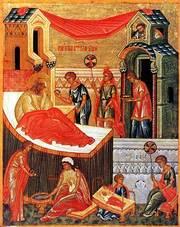 Nasterea Maicii Domnului in iconografie