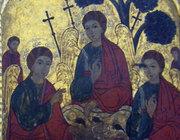 Muzeul de Arta Religioasa Reintregirea