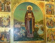 Sfantul Andrei Rubliov, mana Sfantului Duh