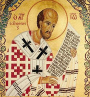 Lasatul secului pentru Postul Nasterii Domnului; Sfantul Ioan Gura de Aur