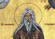 Sfantul Cuvios Alipie Stalpnicul, Sfantul Nicon si Sfantul Stelian Paflagonul