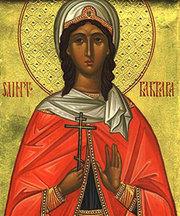 Sfanta Mucenita Varvara