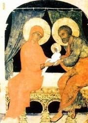 Zamislirea Sfintei Fecioare Maria