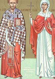 Sfantul Mucenic Elefterie; Sfintele Mucenite Antia si Suzana