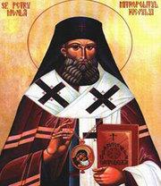 Sfantul Ierarh Petru Movila