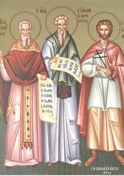 Sfintii 20.000 de Mucenici arsi in Nicomidia