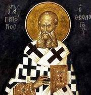 Sfantul Grigorie de Nazianz; Sfantul Bretanion