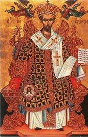 Reabilitarea treptata a Sfantului Ioan Gura de Aur
