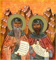 Sfintii Varsanufie cel Mare; Ioan Profetul, Vucol si Fotie