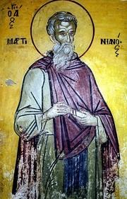 Sfantul Cuvios Martinian; Sfintii Apostoli Acvila si Priscila; Sfantul Ierarh Evloghie