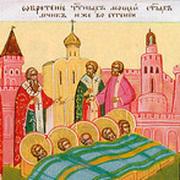 Sambata mortilor - mosii de iarna; Aflarea moastelor sfintilor mucenici din Evghenia