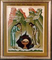Intaia si a doua aflare a capului Sfantului Proroc Ioan Botezatorul