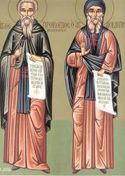 Sfantul Procopie Decapolitul; Sfantul Talaleu (Inceputul Postului Sfintelor Pasti. Zi aliturgica. Canonul cel Mare)