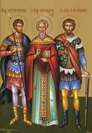 Sfintii Mucenici Eutropiu, Cleonic si Vasilisc (Inceputul Postului Sfintelor Pasti)
