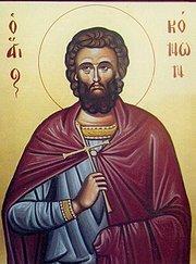 Sfantul Mucenic Conon din Isauria