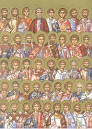 Sfintii 42 de Mucenici din Amoreea; Aflarea Sfintei Cruci